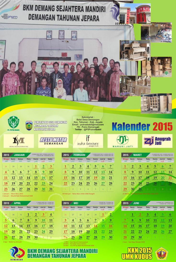Design kalender 2015 ps ababil 1 by gedangoreng on deviantart for Kalender design