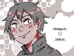 Haikyuu!! Yamaguchi Tadashi by cinderpelt333