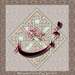 .:Messenger of Humanity:.
