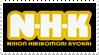 N-h-k by desz19