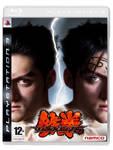 New Tekken 6 Special Cover
