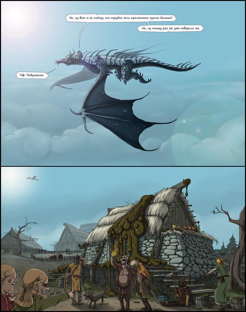 Skyrim: It Happenz by Tiny-Tyke
