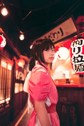 Spirited Away - One in Thousands | Chihiro by TrustOurWorldNow