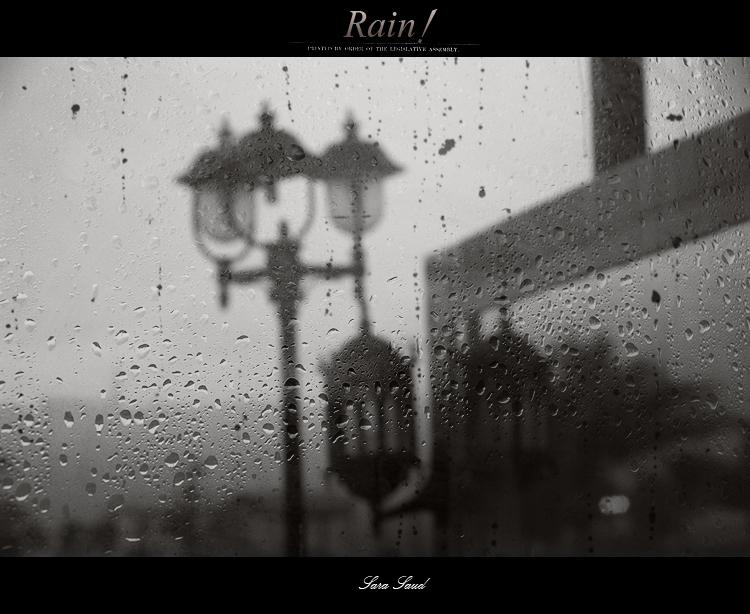 Rain by Violet112