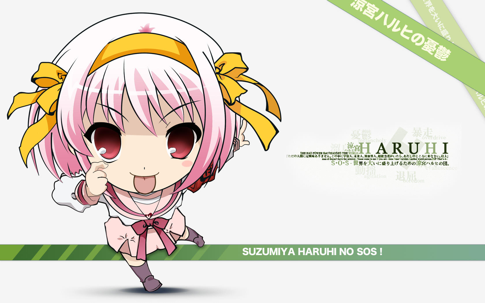 HARUHI_PINK.ver by xipx