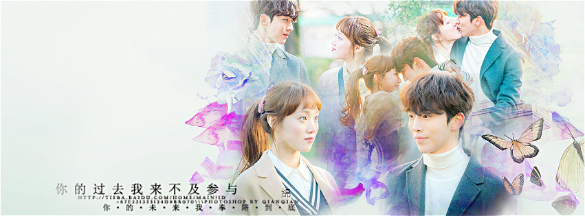 [MTXX]Weightlifting Fairy Kim Bok-joo cover photo by MIAN16EXO-L