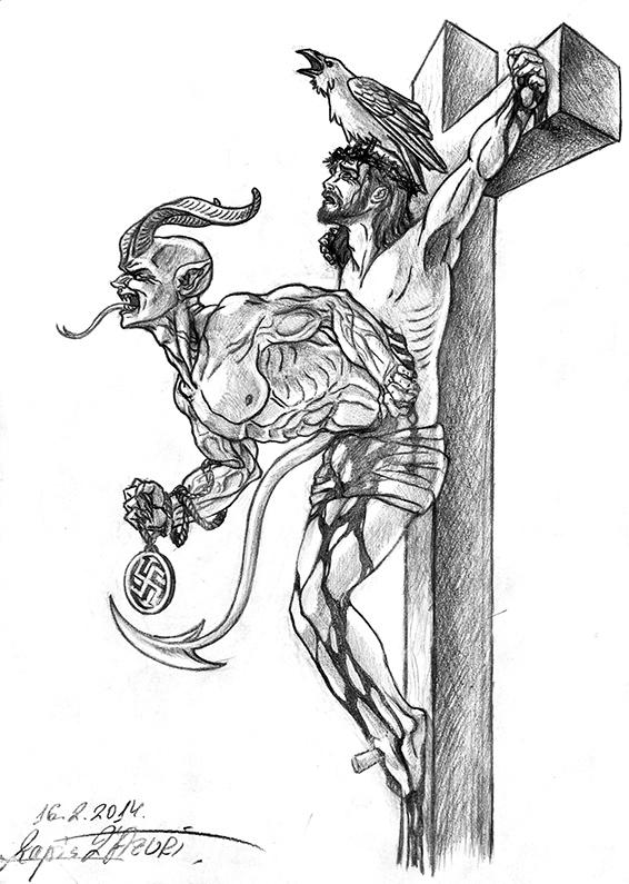 holy satan tattoo by lapis lazuri on deviantart. Black Bedroom Furniture Sets. Home Design Ideas