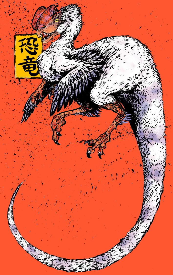 Dilophosaurus by Niddeh