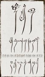 Arabic Style Font by fubumeru