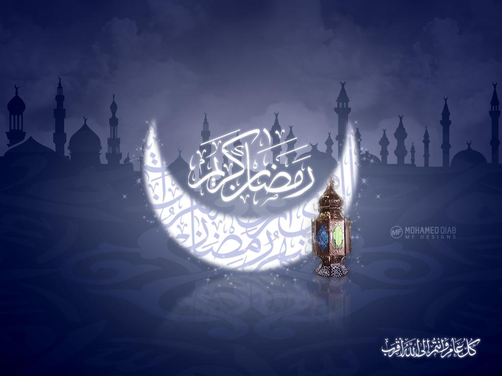 Ramadan Karim by mf-Designs