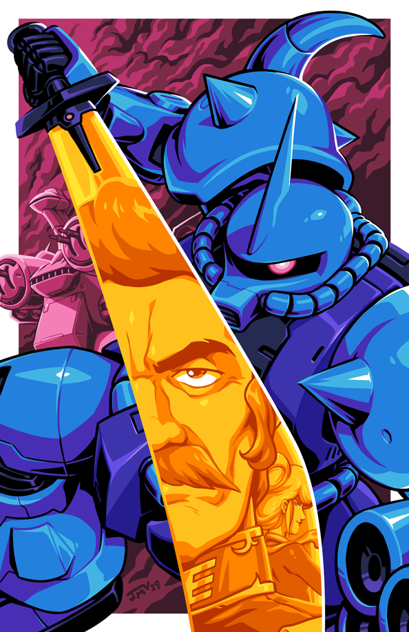 Mobile Suit Gundam - Gouf