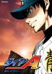 Eijun Sawamura (Daimond no Ace)