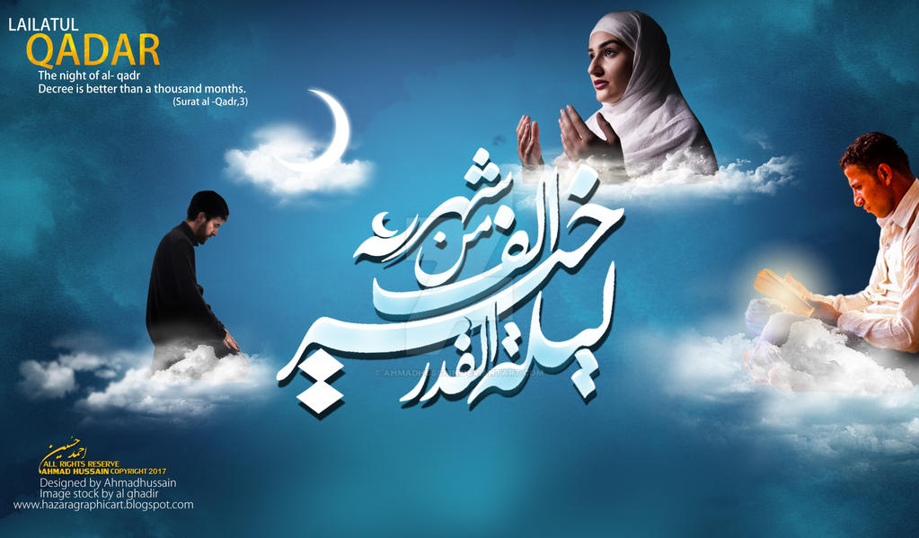 Some special prayers and Zikr for Laitul Qadr