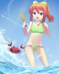 Summer Cassie - Patreon Reward