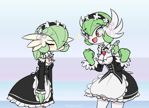 Maid Gardes