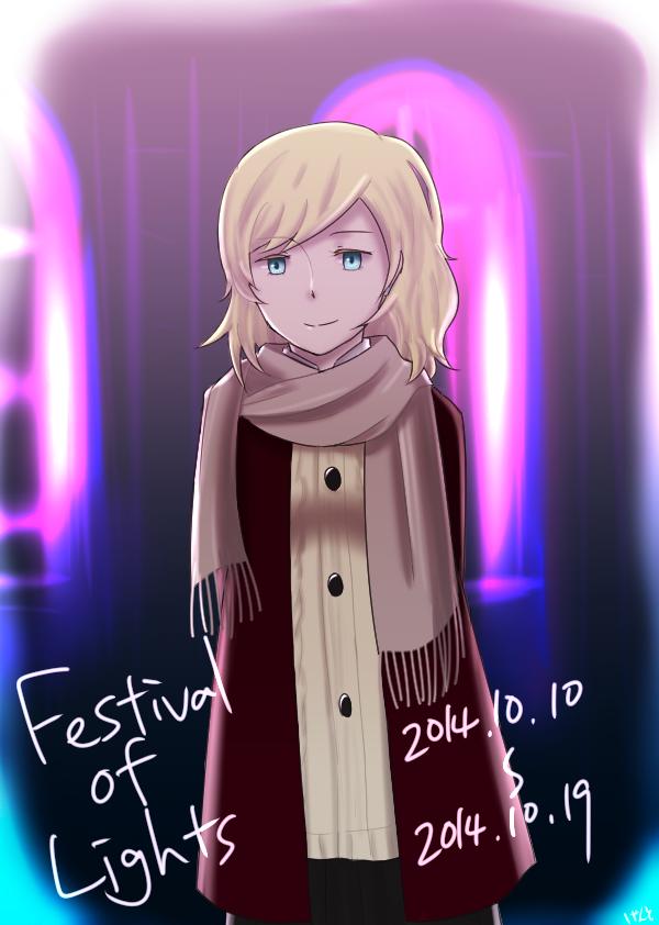 Festival of Lights 2014 by blackbunny331