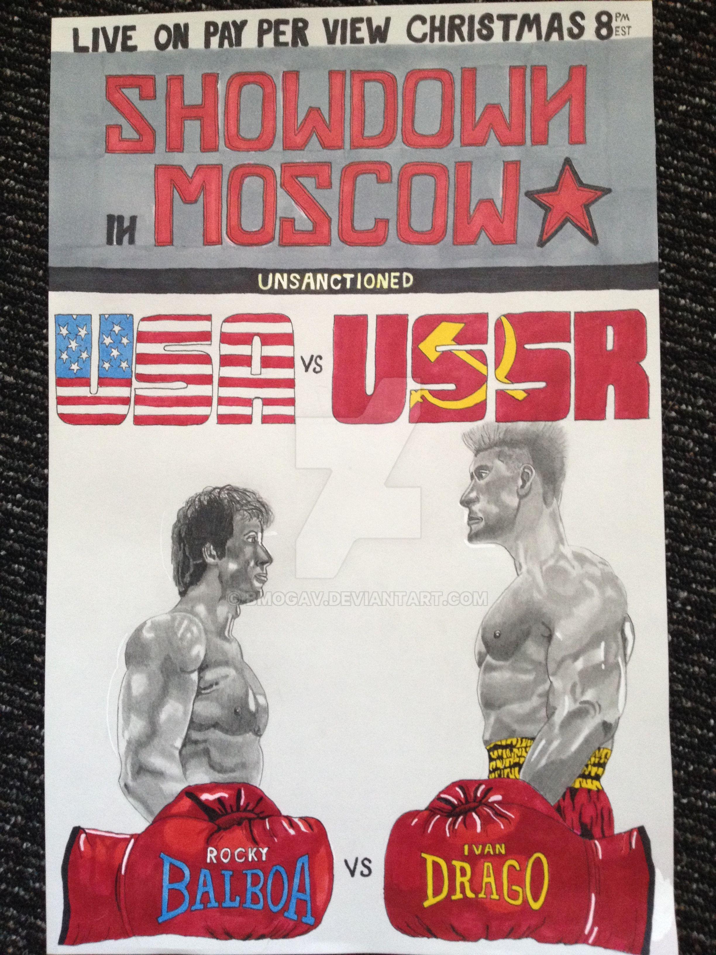 Rocky Balboa vs Ivan Drago poster by bmogav on DeviantArt