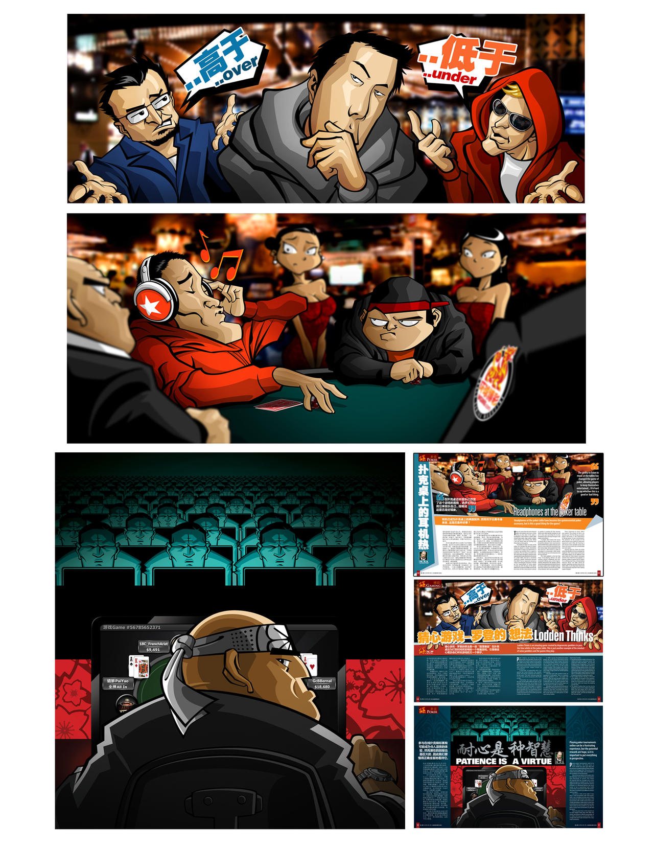 WG Illustrations by mrrogers4566