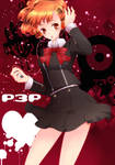 P3P Heroine
