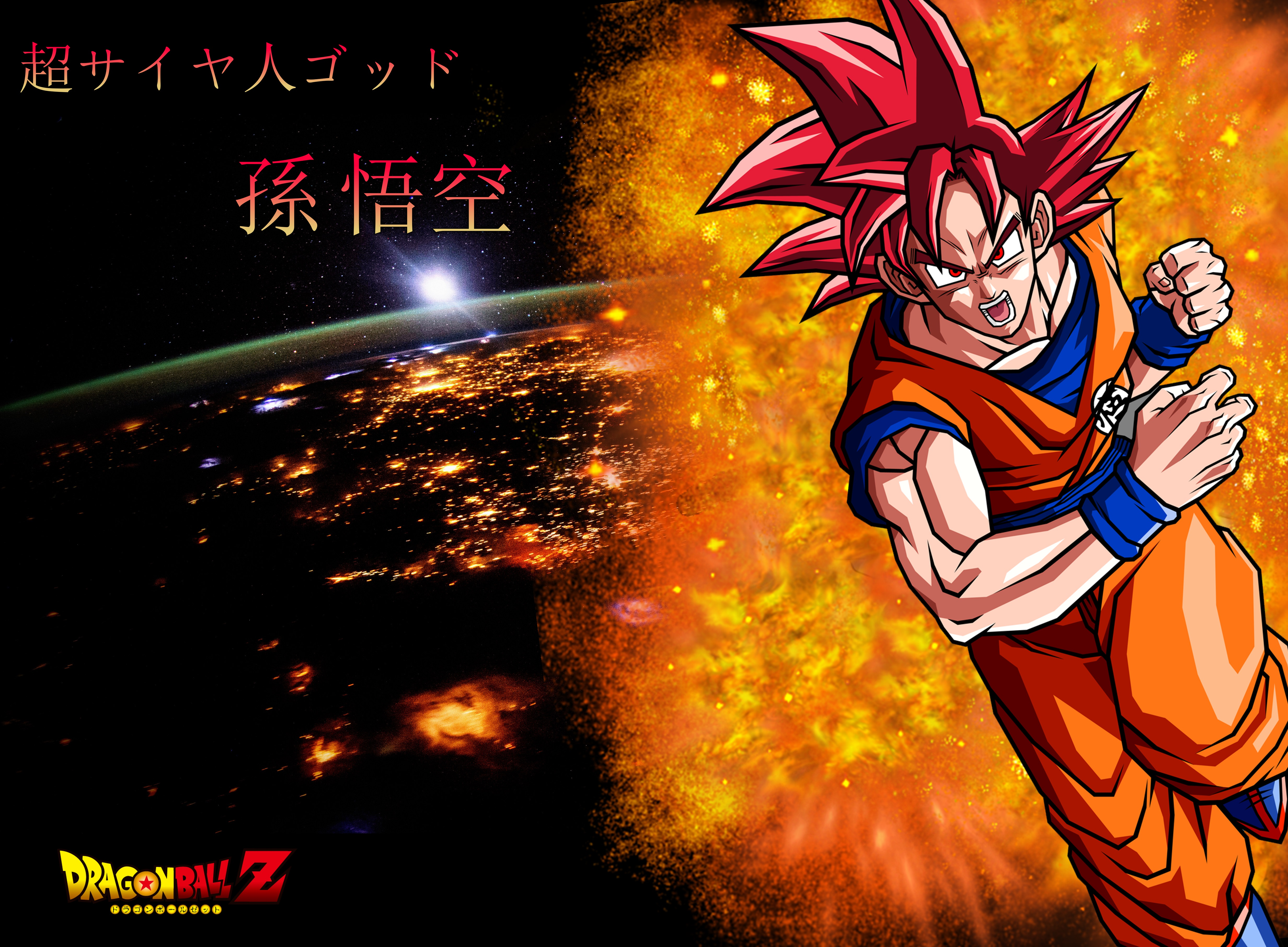 Dragon Ball: Z - Super Saiyan God - 4K Wallpaper by ...
