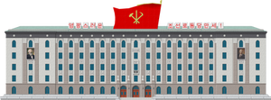 Pyongyang Ministry of Foreign Trade