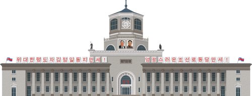Pyongyang Station by Herbertrocha