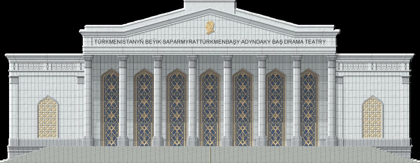 Main Drama Theatre of Turkmenistan by Herbertrocha