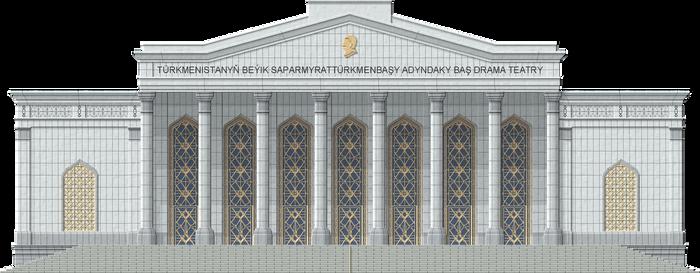 Main Drama Theatre of Turkmenistan