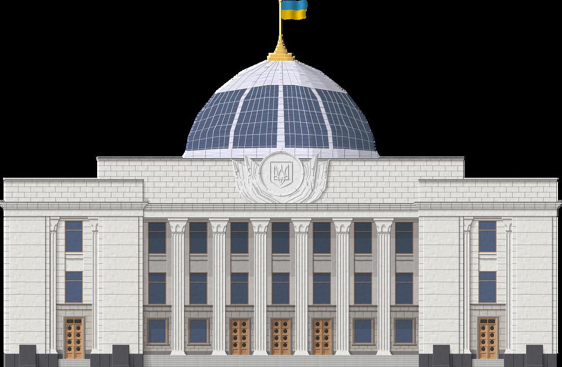 Ukraine Parliament Building by Herbertrocha