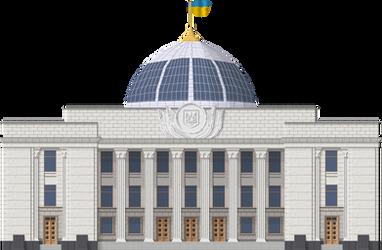 Ukraine Parliament Building