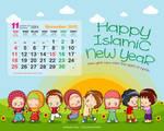 Hijri Calendar 1434 H