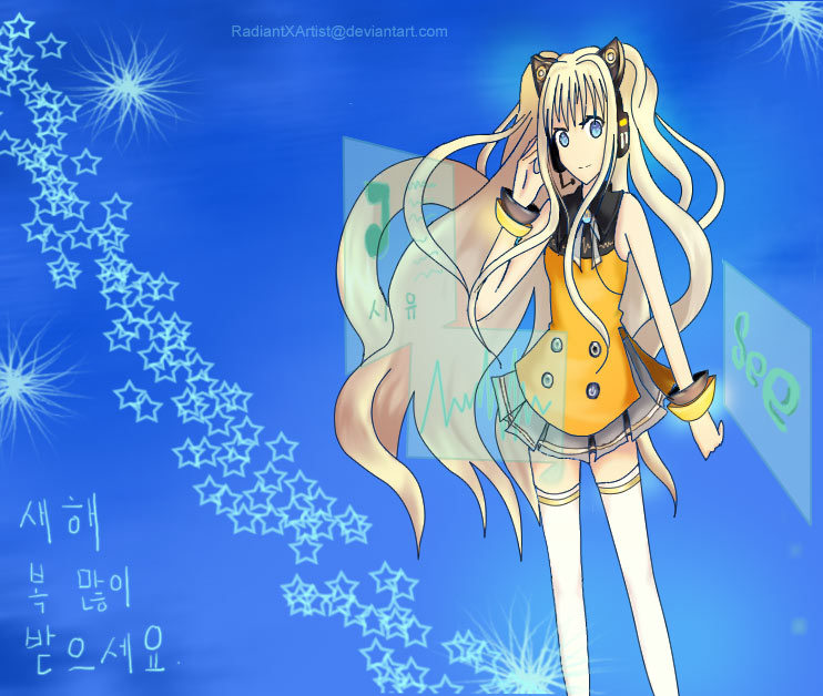 SeeU Wishes U a Happy New Year by Mai-Kouri