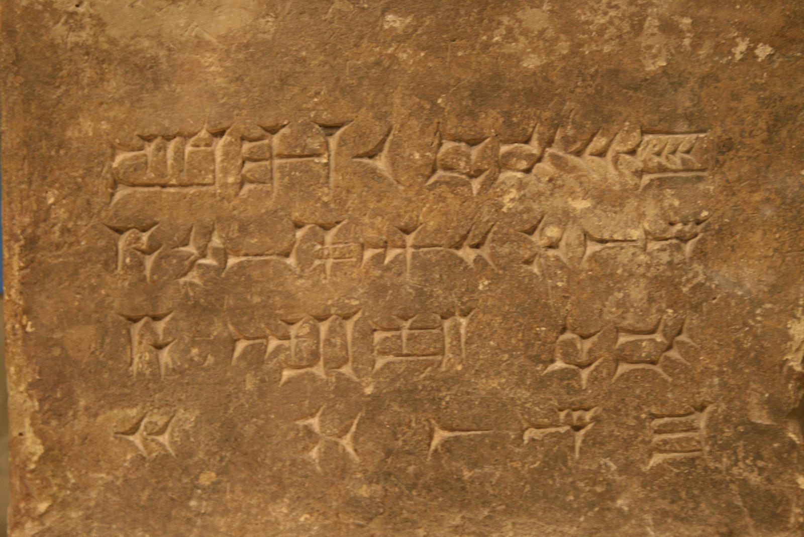 Script Stock- Cuneiform by Amor-Fati-Stock