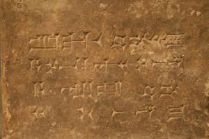 Script Stock- Cuneiform by Amor-Fati-Stock