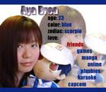 ID: Ryoma plushie version