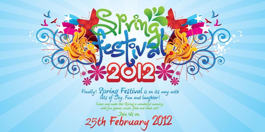 Banner For Spring Festival II By Umayrr