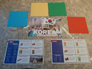 South Korean Snack Crate Papers (1)