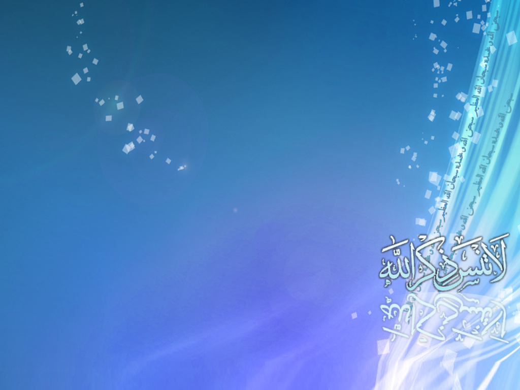 nice blue islamic backgroundbir7-com on deviantart, Modern powerpoint