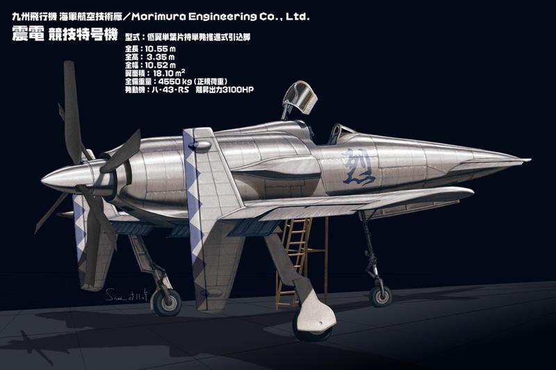 Shinden Racer By Hylajaponica On Deviantart