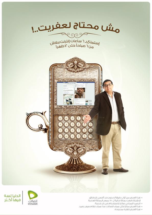 mobile internet 01