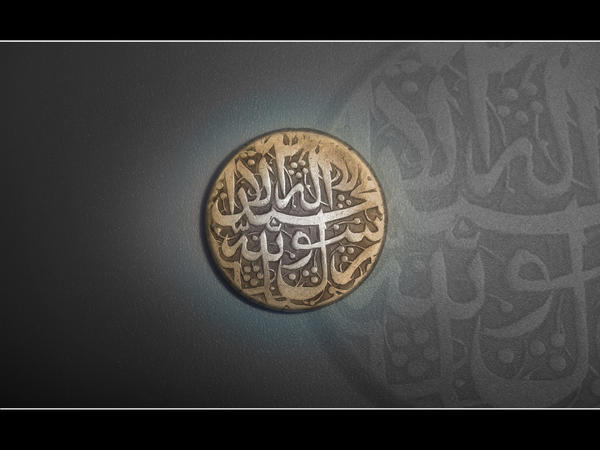 calligraphy on a coin by hamrakab