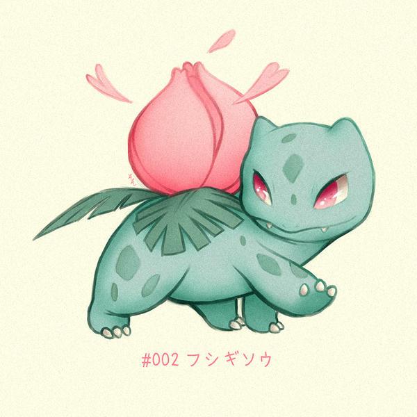 #002 Ivysaur - Fushigisou by Melllorine
