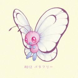#012 Butterfree - Batafurii