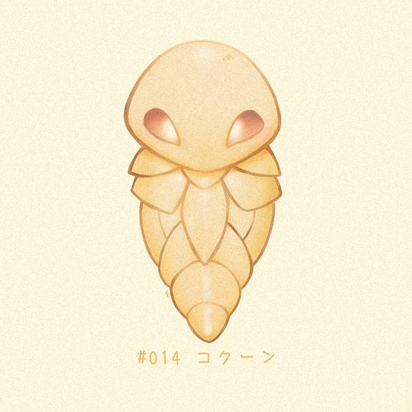 #014 Kakuna - Kokuun by Melllorine