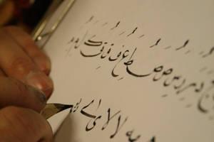 Calligraphy Homework by sekire