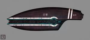 Vanguard 15