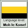 Perakian Malay Language Level by Royszawa