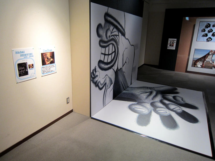 Exhibition - 3D Drawing