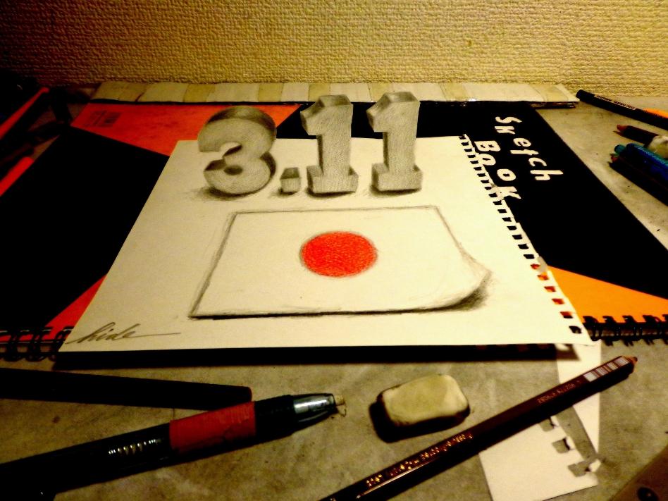 3D Drawing - 3.11 by NAGAIHIDEYUKI