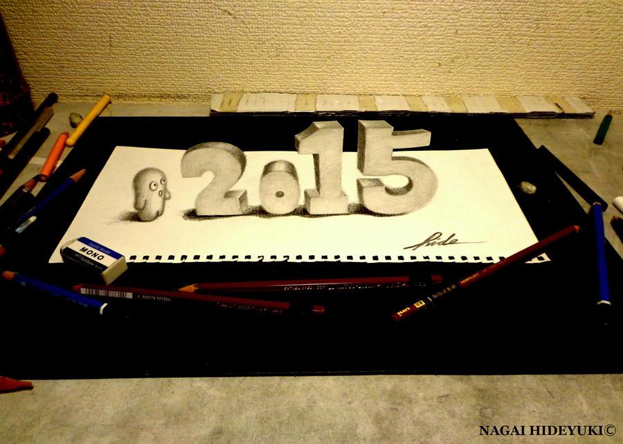 3D Drawing - Happy New Year 2015 by NAGAIHIDEYUKI